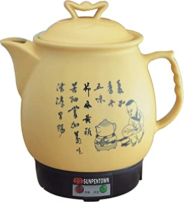 Sunpentown NY-636A: 3.8L Medicine Cooker, yellow