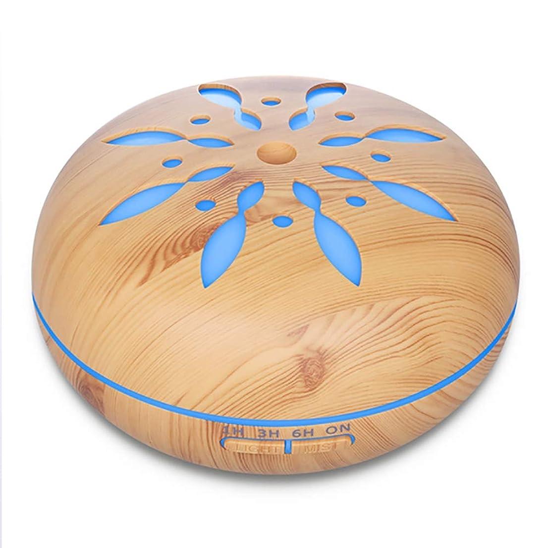バルセロナ判定不十分なアロマセラピー超音波加湿器300ml エッセンシャルオイルディフューザー7色 LED 4 タイマー空気清浄ベビー加湿器ホームオフィスベビーベッドルーム