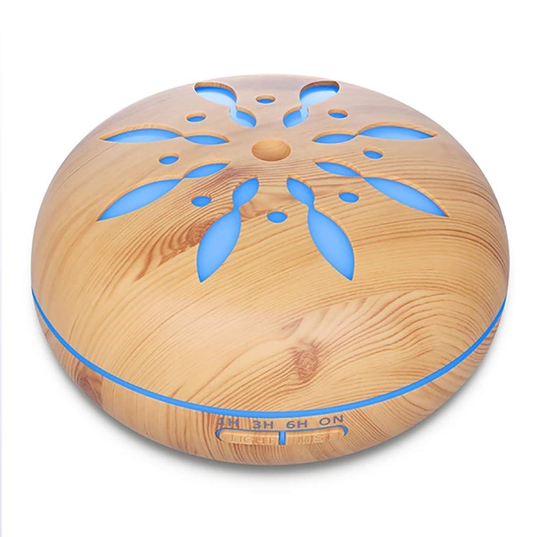 ハウス蜂バッフルアロマセラピー超音波加湿器300ml エッセンシャルオイルディフューザー7色 LED 4 タイマー空気清浄ベビー加湿器ホームオフィスベビーベッドルーム
