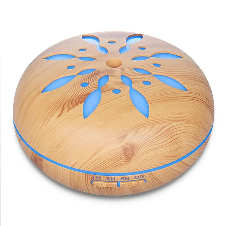 集中的な幾分ただやるアロマセラピー超音波加湿器300ml エッセンシャルオイルディフューザー7色 LED 4 タイマー空気清浄ベビー加湿器ホームオフィスベビーベッドルーム