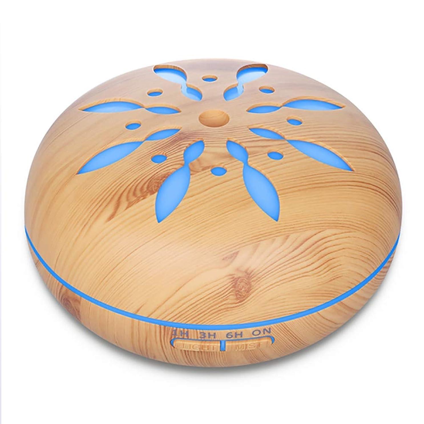 束ねるレビュー代替案アロマセラピー超音波加湿器300ml エッセンシャルオイルディフューザー7色 LED 4 タイマー空気清浄ベビー加湿器ホームオフィスベビーベッドルーム