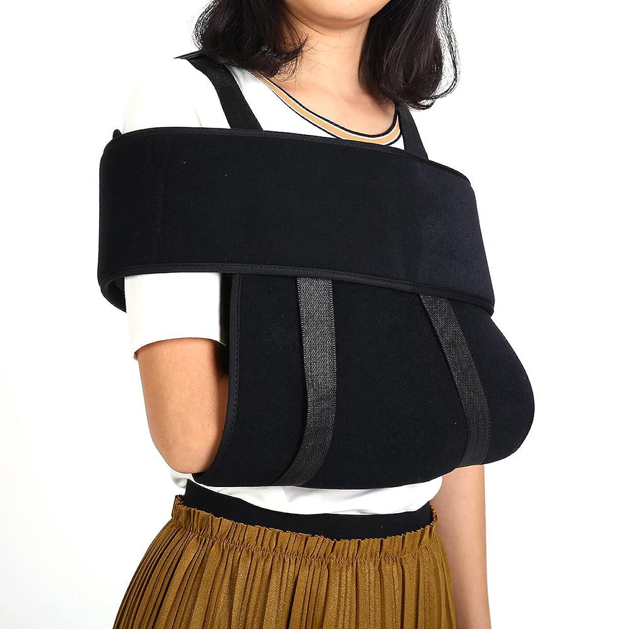ナプキン素晴らしい特権的アームスリング 腕つり用サポーター 腕骨折?脱臼時ギプス固定 カフと肘サポート (イモビライザー?バンド付) 調整可能 左右対応 男女兼用