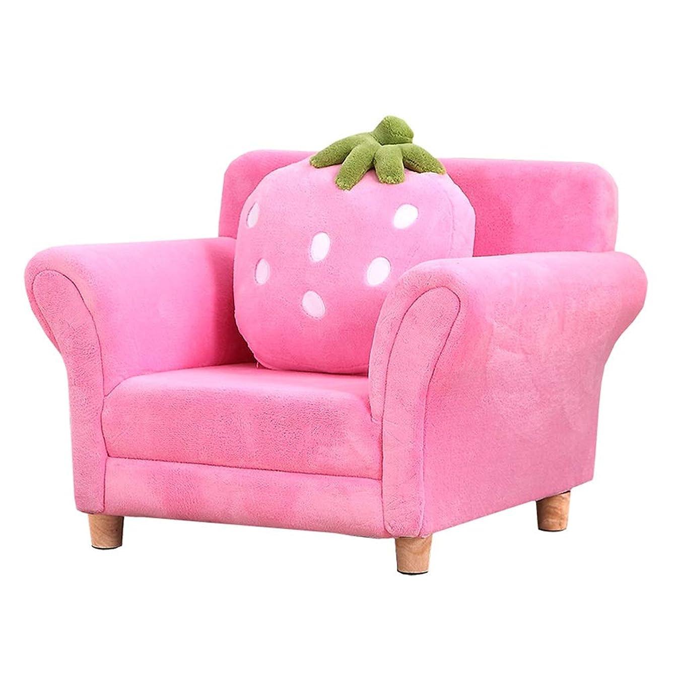 汚染オーケストラ走るサイドテーブル 現代の子どものアームチェアソファリビングルームの家具ソファピンクイチゴ柄 サイドテーブルのリビングルーム (色 : ピンク, サイズ : 48x55x67cm)