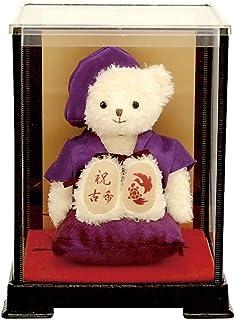 【プティルウ】古希に贈る、紫ちゃんちゃんこを着たお祝いテディべア(ケース)