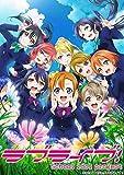 ラブライブ! 2nd Season 3【特装限定版】[Blu-ray/ブルーレイ]