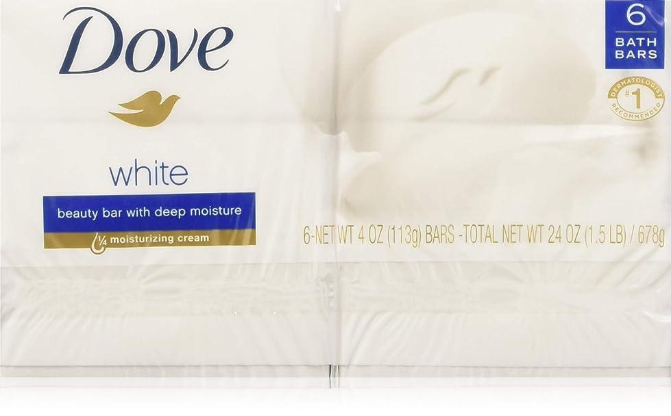 持つ頑丈ブルームDove ビューティーバーホワイト4オズ、2バー(8パック) 8パック
