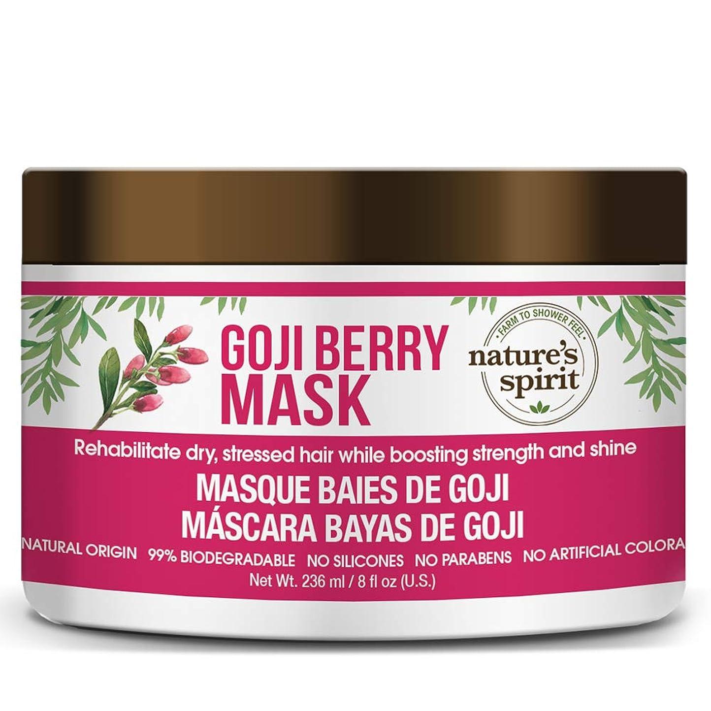 幾分財産広まったNature's Spiritヘアマスク:Goji Berry 8 oz。