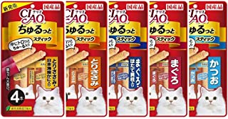 Ciao INABA Churu Churuto Stick Cat Treat, Original Japanese Cat Snacks 5 Pack 20Pcs X 11g (5 Flavor [5 Pack])