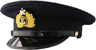 WW2 Japan Navy Army Wide Brim Hat Replica