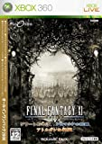 「ファイナルファンタジー11」の画像