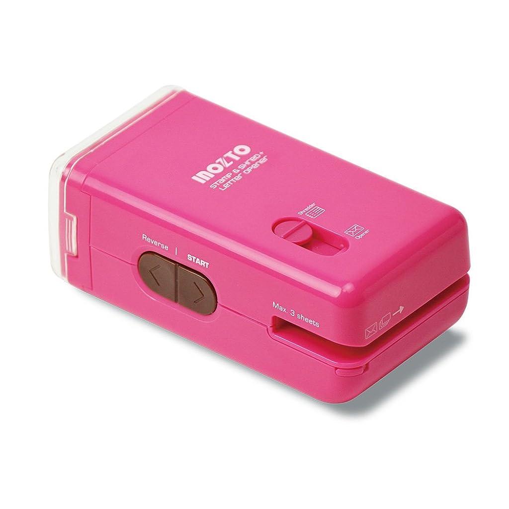 INOZTO シュレッダー 多機能 コンパクト 3in1 レターオープナー 保護スタンプ ピンク
