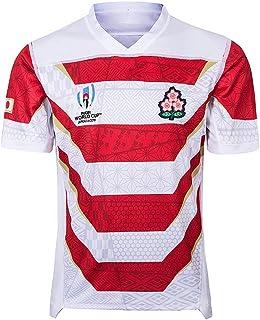 Team Japan, Rugby-Trikot, Weltmeisterschaft, Home Edition, S