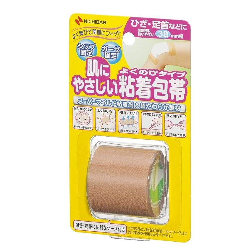 シンカン正しいバッテリーニチバン 肌にやさしい粘着包帯よくのび 38mm幅 3m巻き 1巻