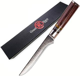 Couteau de cuisine Couteau de désossage Damas Couteau Japonais VG10 VG10 PROFESSIONNELLE COUTEAUX DE CUISINE PROFESSIONNE ...