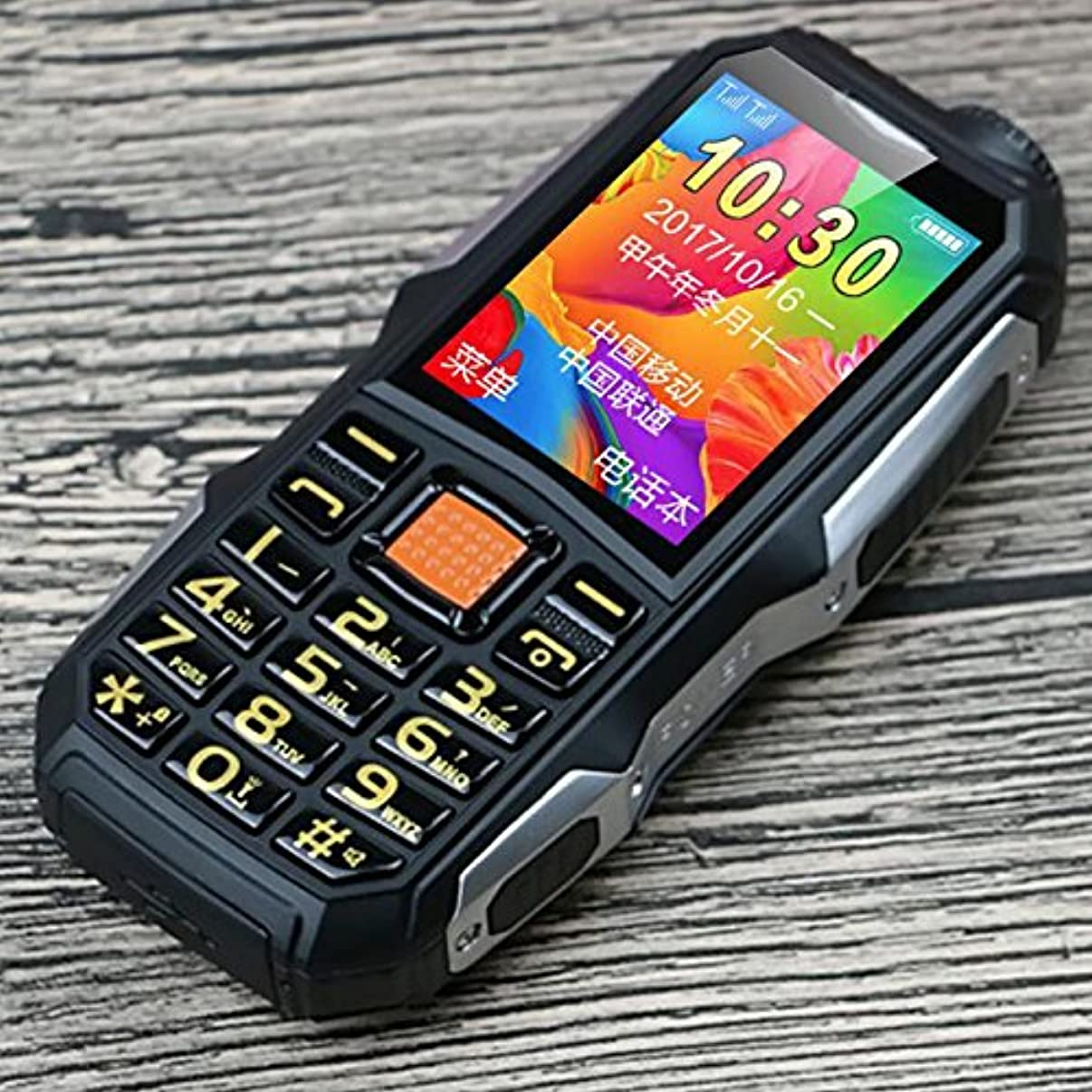 Auntwhale Senior Cell Phones DBEIF Magical Voice Military Antenna Dual Mobile Phone Stronge