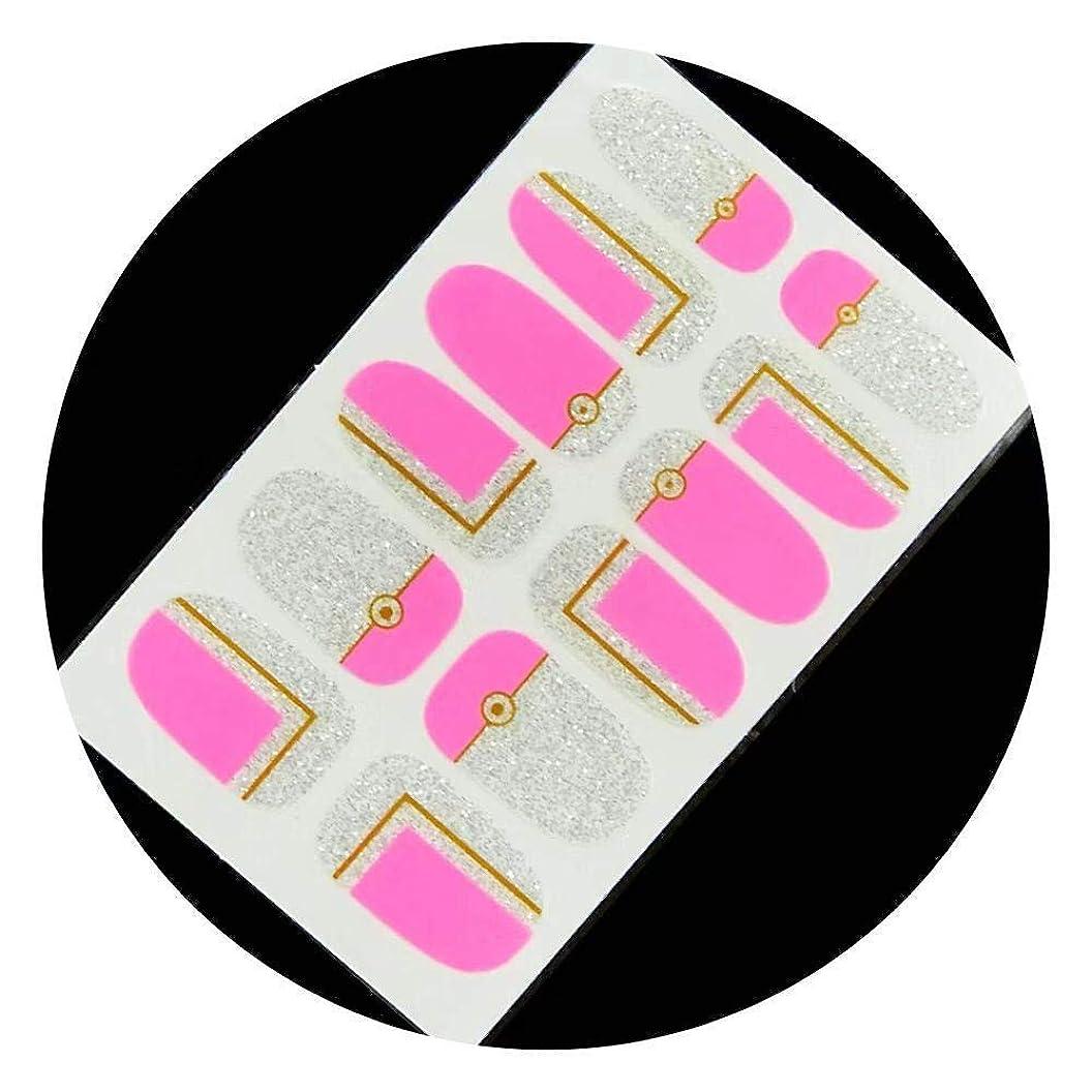 によって後退する筋肉のネイルシール ネイルラップ ネイルアート 貼るだけ バリエーション豊富な貼るネイルシール 爪やすり付き 12ピース (ハート796)