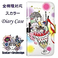 ScoLar スマホカバー スマホケース 手帳型 水玉  ARC1-notebook-SC-02H-60124-all