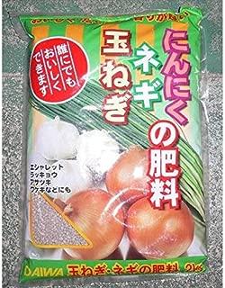 大和:玉ねぎ・ねぎ・にんにくの肥料 2KG