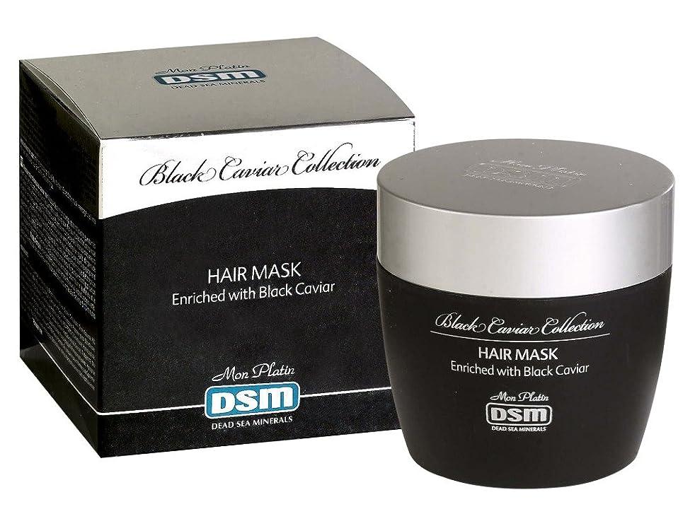 おとこさようなら多用途黒キャビア髪マスク 250mL 死海ミネラル Black Caviar Hair Mask