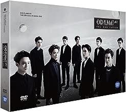 EXO - EXO Planet #2: The EXO'luXion In Seoul DVD [2 Disc + Photobook]