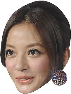 Zhao Wei Maska z Celebrytą, Płaska Kartonowa Twarz, Elegancka Maska