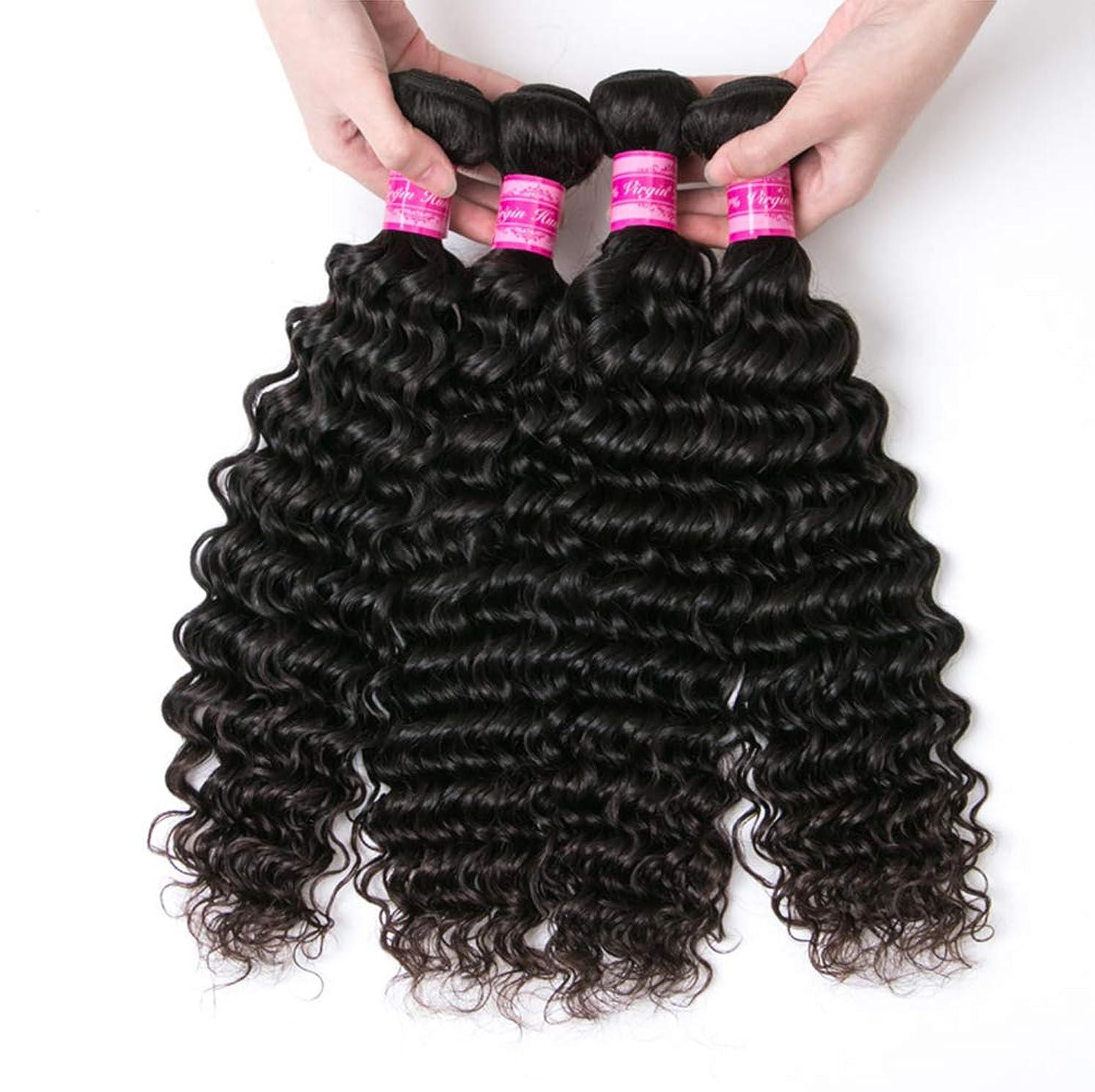 染料さておき滅びる150%密度未処理ブラジルディープカーリーヘアバンドル本物の人間の髪の毛の束バージンブラジル髪
