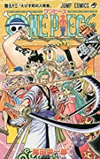 one piece コミック, '関連検索キーワード'リストの最後