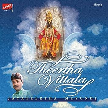 Theertha Vittala