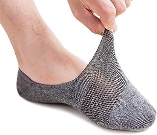 5 pares de calcetines de seda de hielo transpirables