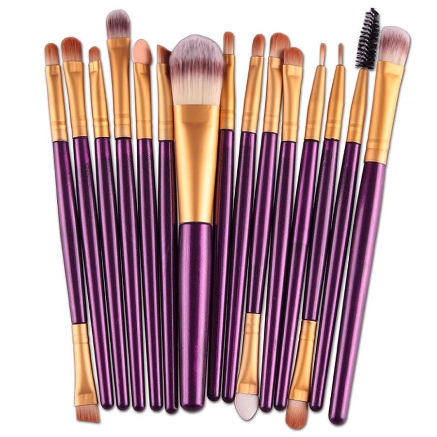 病んでいるアスリート勇者化粧筆化粧筆ツールキットセット化粧品パウダーアイシャドーアイライナーリップブラシ柔らかい繊維の毛(15個)(カラー:1、サイズ:ワンサイズ)