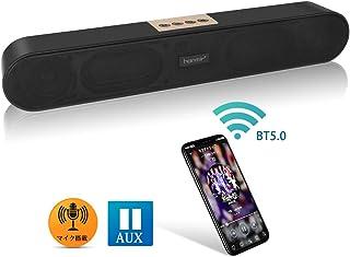 PCスピーカー サラウンド 大音量 高音質 Bluetooth5.0 ステレオ 無線接続可能 Bluetoothスピーカー USB給電 AUX接続 マイク内蔵 TFカード 小型スピーカー オシャレ 置き型 高出力 テレビ/パソコン/スマホ対応 音楽再生 重低音