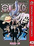 ONE PIECE カラー版 42 (ジャンプコミックスDIGITAL)