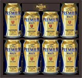 【お歳暮】 サントリー ザ・プレミアム・モルツ ビール ギフトセット BPC2N  350ml×6本 250ml×2本  ギフトBox入り