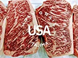 Tajima American Wagyu Prestige NY Strip (8 x 16 oz steaks)