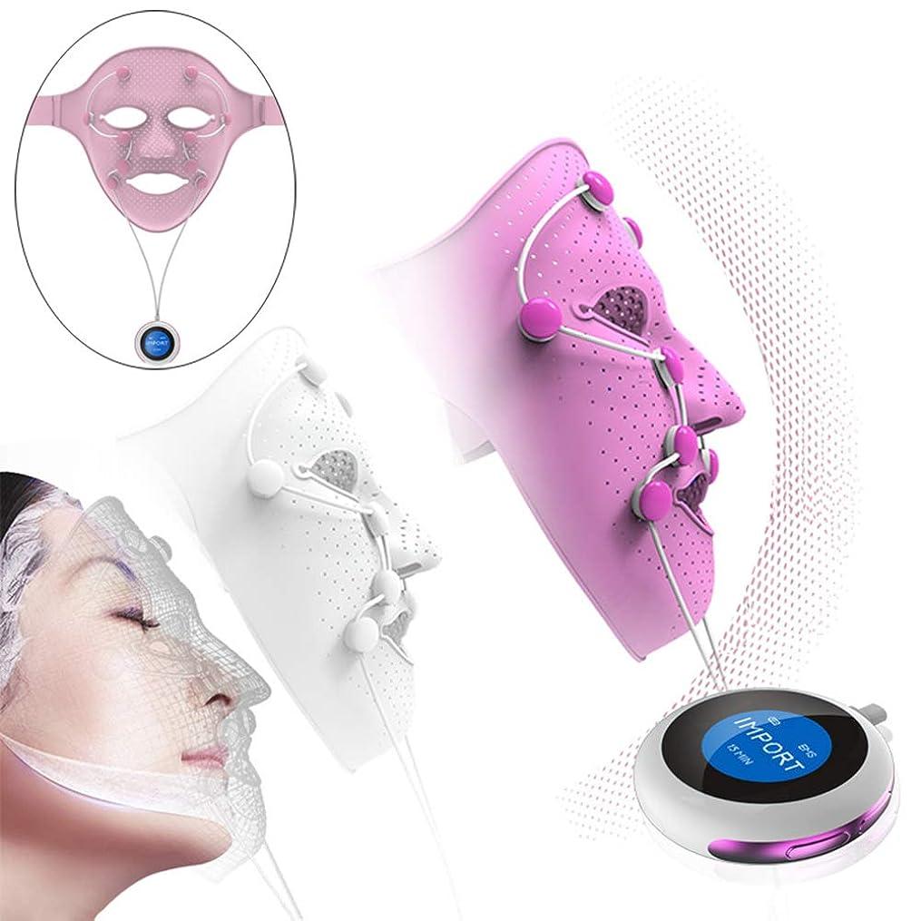 トラップリンク寝室フェイシャルマッサージマスク電気EMS美容マッサージマスク楽器シリコーンSPAにきびの若返りEMSのしわの取り外しのため、サロンホームユース