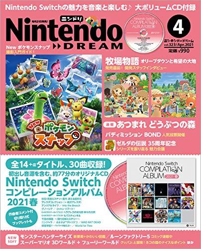 NintendoDREAM 2021年 04 月号 [雑誌]