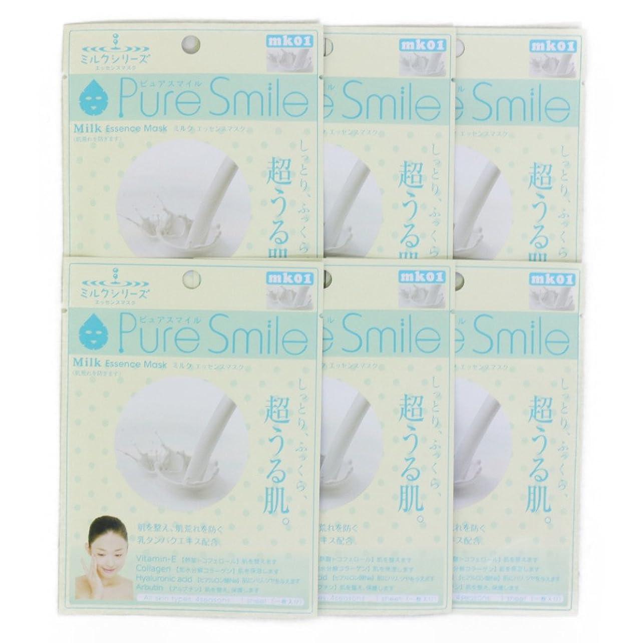 海洋のシェルター好意的Pure Smile ピュアスマイル ミルクエッセンスマスク ミルク 6枚セット