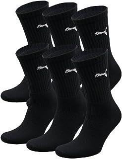 Calcetines deportivos unisex con suela de rizo, 3 unidades
