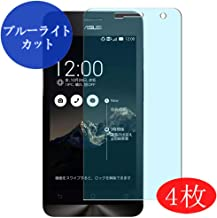 【4 Pack】 Synvy Anti Blue Light Screen Protector for Asus ZenFone 5 A501CG A500KL ZenFone5 Blue Light Blocking Screen Film Protective Protectors [Not Tempered Glass] New Version