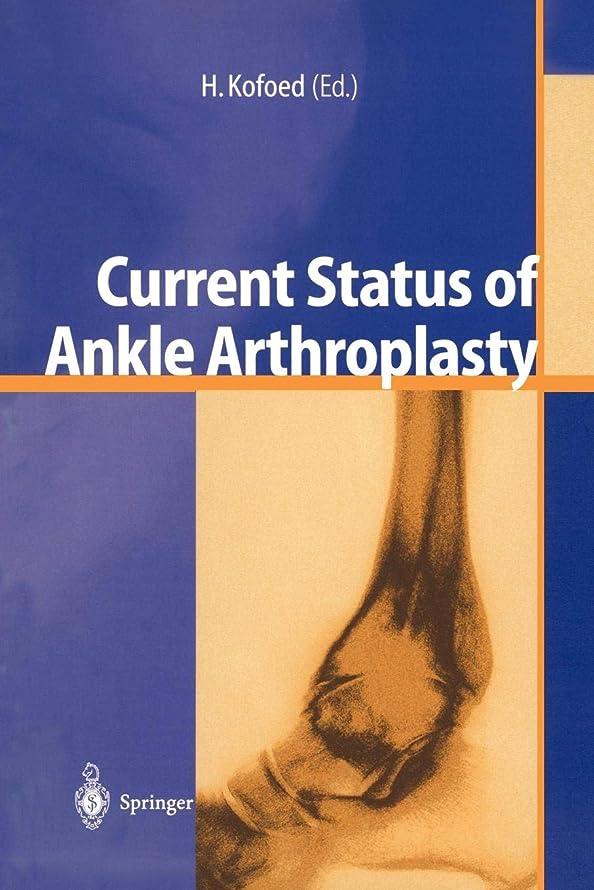 冷ややかな調和のとれた次へCurrent Status of Ankle Arthroplasty