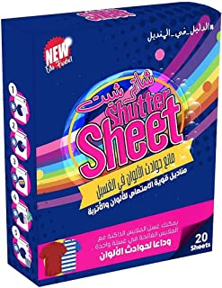 Shutter Sheet laundry color care product 20 sheets