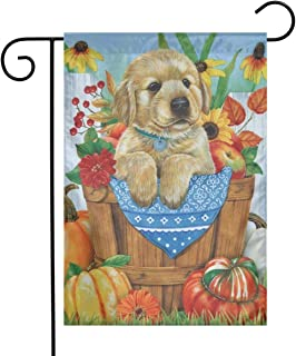 NowSport Premium Garden Flag, Fall Basket Dog Double Sided Outdoor Holidays Yard Flag Weather Resistant & Double Stitched Decorative Flag 12 x 18 in