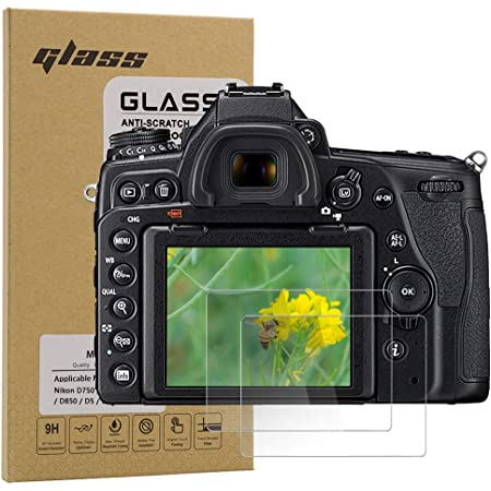 Screen Protector Tempered Glass Camera LCD Guard Cover Film For Nikon D7200 D5