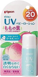 Pigeon 贝亲 UV 婴儿 滚珠型防晒乳 含桃叶保湿精华 25g SPF 20 [0个月以上婴儿用 无添加婴儿防晒霜]