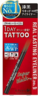 K-palette Real Lasting Eyeliner 24h Waterproof - 01 Super Black By K-palette for Women - 1 Oz Eyeliner, 1 Oz