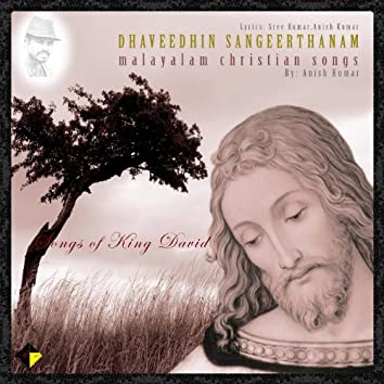 Dhaveedhin Sangeerthanam (Malayalam Christian Songs)