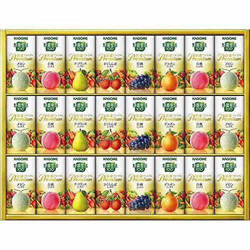 【2021年 お中元限定商品】 カゴメ 野菜生活100 国産プレミアムギフト 紙容器