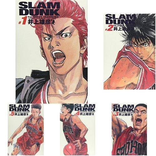 SLAM DUNK 完全版 全24巻セット