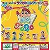 クレヨンしんちゃん ラクガキコレクション [全6種セット(フルコンプ)]