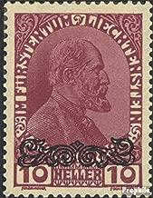 Liechtenstein 12 1920 Print Edition (Stamps for Collectors)